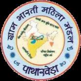 Gram Bharti Mahila Mandal (GBMM)